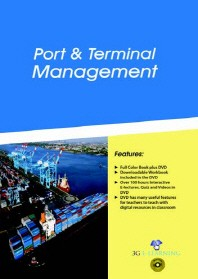 Port & Terminal Management   (Book with DVD)