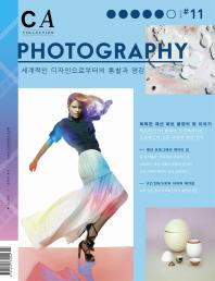 CA 컬렉션. 11: 포토그래피