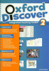 Oxford Discover. 2(Teachers Book)