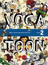 VOCA Toon. 2