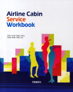 AIRLINE CABIN SERVICE WORKBOOK