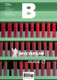 매거진 B(Magazine B) No.56: Michelin Guide(영문판)