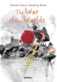 우주 전쟁 : The War of the Worlds (영어 원서)