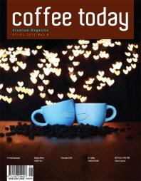Coffee Today(2013 1 2월호)