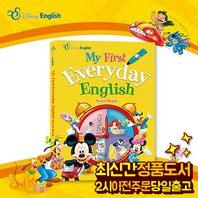 [블루앤트리] 디즈니 잉글리쉬 My First Everyday English 본책 1권   세이펜활용가능   디즈니영단어사전