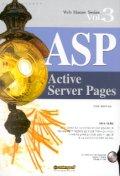 ASP(웹마스터 시리즈 3)(CD-ROM 1장 포함)
