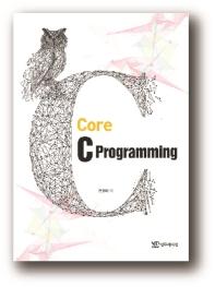 Core C Programming