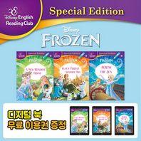 [블루앤트리] 디즈니 잉글리쉬 리딩클럽 겨울왕국 Next Story 총 6종 | 세이펜활용가능 | 겨울왕국넥스트스