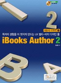 iBooks Author 2