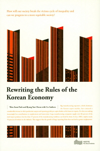 Rewriting the Rules of the Korean Economy