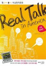 REAL TALK IN AMERICA