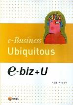 E-BIZ + U
