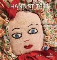핸드 스티치(HAND STITCH)