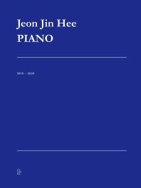 전진희 피아노(Jeon Jin Hee PIANO)