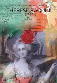 테레즈 라캥 : Therese Raquin (영문판)