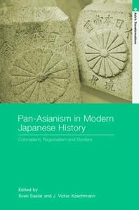 Pan-Asianism in Modern Japanese History