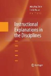 Instructional Explanations in the Disciplines
