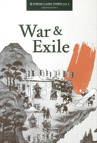 War and Exile