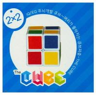 두뇌개발 큐브퍼즐(2X2)