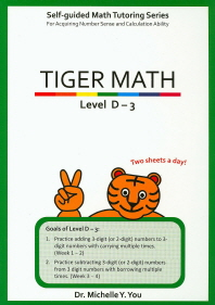 Tiger Math(Level D-3)