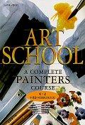 ART SCHOOL 1(수채화)