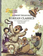 10 MOST TRESURED KOREAN CLASSICS