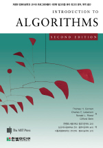 INTRODUCTION TO ALGORITHMS 2/E