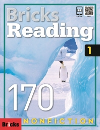Bricks Reading 170. 1: Non-Fiction