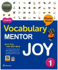 Longman Vocabulary Mentor Joy. 1