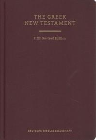 The Greek New Testament(5117)(헬라)(사전포함)