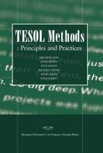 TESOL METHODS