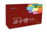교수평 카드북: 음악/미술/체육(중학교/고등학교)
