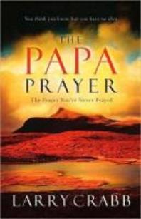 The Papa Prayer