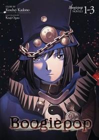 Boogiepop Omnibus Vol. 1-3 (Light Novel)