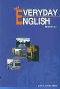 NEW EVERYDAY ENGLISH(에브리데이 잉글리시)