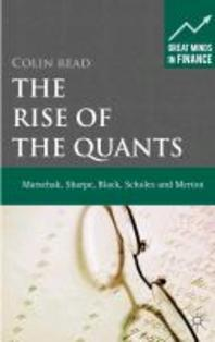 The Rise of the Quants