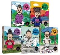 놀면서 공부하는 놀공 한국사 시리즈 세트(전5권)