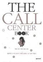 THE CALLCENTER BOOK