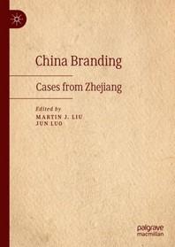 China Branding