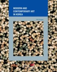 Korean Culture Series 1 Modern and Contemporary Art in Korea (한국의 근현대 미술)