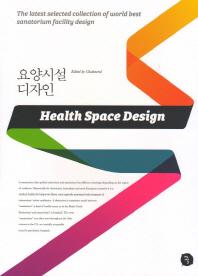 요양시설 디자인(인터넷전용상품)