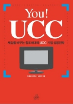 YOU! UCC
