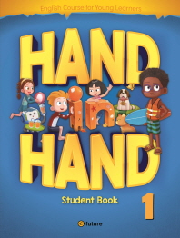 Hand in Hand. 1(Student Book)