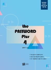 The Password Plus. 4(2022)