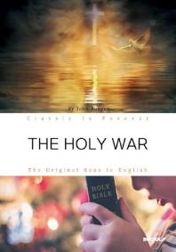 THE HOLY WAR - '존 번연' 거룩한 전쟁 (영문원서)