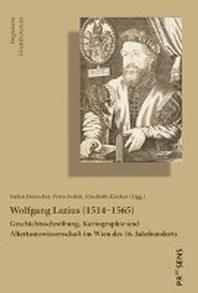 Wolfgang Lazius (1514?1565)