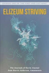 Elizeum Striving