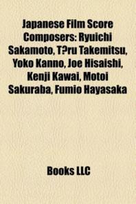 Japanese Film Score Composers