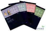 한국의 불상조각