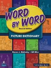 Word by Word International Student Book